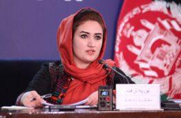 وزارت معارف سی هزار آموزگار زن استخدام میکند