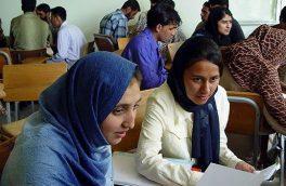 علم رهبری؛ روزنهیی برای تغییر وضعیت زنان