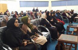 فعالان حقوق زن: کمیتههای منع آزار و اذیت در ادارههای دولتی کارساز نیست
