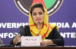 وظایف هفت کارمند نظارت تعلیمی وزارت معارف تعلیق شد