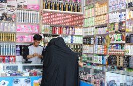در هرات زنان برای تجلیل از عید چه میکنند؟