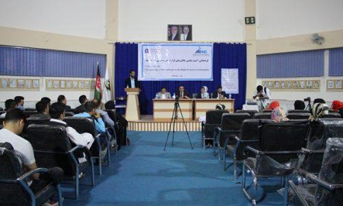 گردهمایی آسیبشناسی چالشهای حق دسترسی به اطلاعات