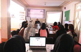 کارگاه آموزشی ویرایش ویدیو برای زنان خبرنگار در هرات