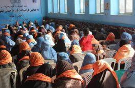 برگزاری برنامهی به پیشواز از ۲۵ نوامبر در ولایت بادغیس