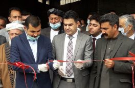 بانک غذا و تجهیزات در هرات گشایش یافت