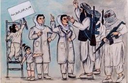 راهاندازی هشتگ «نه به تکرار تاریخ سیاه» از سوی فعالان حقوق زن در هرات