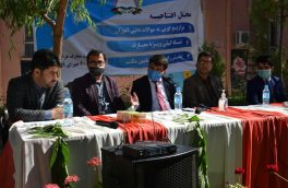 افتتاح شبکهی کیبلی ویژهی معارف در هرات