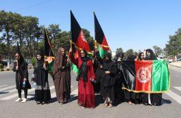 تجلیل از روز ملی بیرق در هرات