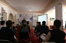 برگزاری کارگاه آموزشی «مدیریت استراتژیک در رسانه» برای مدیران رسانههای محلی در هرات