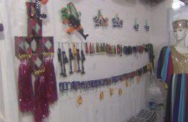 گشایش نخستین نمایشگاه دایمی تولیدات داخلی زنان بازرگان در هرات
