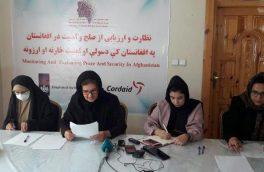 نگرانیها از به معامله گرفتن حقوق زنان در مذاکرات صلح