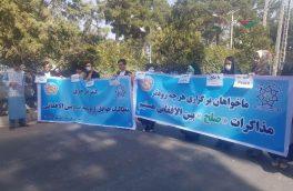 جوانان هرات خواهان تسریع روند مذاکرات صلح هستند