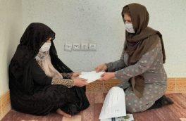 راهاندازی کارزار آگاهیدهی در مورد کووید-۱۹ برای زنان در هرات