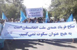 شهروندان هرات: ناامنیها امان ما را بریده است