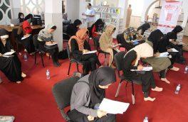 آزمون ورودی به دورهی کارورزی خبرگزاری بانوان افغانستان برگزار شد