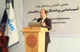برگزاری پنجمین کنفرانس رسانههای هرات