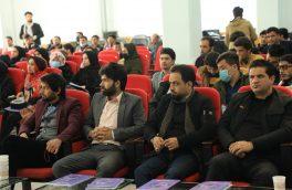 تصاویری از برگزاری پنجمین کنفرانس رسانههای هرات