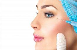 افزایش علاقهمندی زنان هراتی به جراحیهای زیبایی