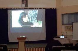 ششمین جشنوارهی جهانی فیلم زنان هرات