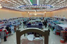 نگارههایی از کنفرانس و نمایشگاه صنعتی در هرات