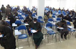آزمون بستهای جمعی ۶،۵ و آموزگاران؛ ۵۰درصد از اشتراککنندگان زنان اند