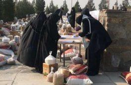 توزیع کمکهای زمستانی برای زنان بیجاشدهی داخلی