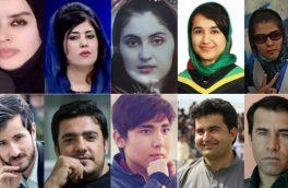 واکنش جامعۀ رسانهای به قتلهای هدفمند؛ عاملان ترورها بازداشت شوند