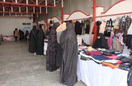 یکشنبه و چهارشنبهبازار، بازار بیرونق زنان