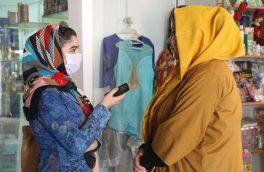 بدامنی و بیکاری؛ آیندهی تاریک روزنامهنگاران زن