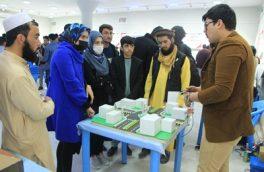 گشایش نخستین نمایشگاه اختراعات الکترونیکی در هرات