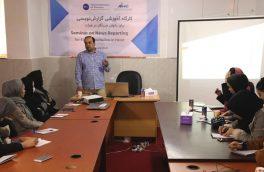 کارگاه گزارشنویسی برای خبرنگاران زن برگزار شد