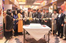 """گشایش """"نمایشگاه توانمندی زنان افغان"""""""
