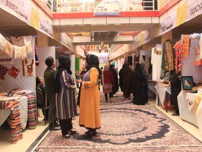 """نمایش توانایی زنان در نمایشگاه """"توانمندی زنان افغان"""""""