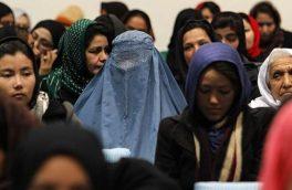 نتیجۀ رایزنیها برای حضور زنان در نشست استانبول چه خواهد شد؟