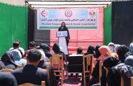گشایش نمایشگاه بهاربازار در هرات