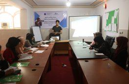 برگزاری کارگاه «عکاسی خبری» برای خبرنگاران زن در هرات