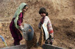 کاهش ۲۰درصدی کار شاقهی کودکان در کشور