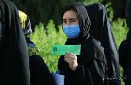 آزمون کانکور در هرات؛ ۵۶ درصد از اشتراککنندگان دختران اند