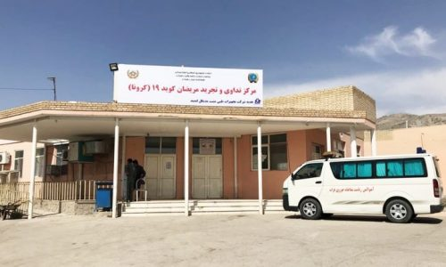 صحت عامه هرات: شفاخانهٔ شیدایی از مریضان کرونایی پر شده است