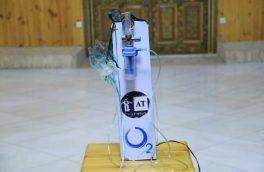 نخستین دستگاه آکسیجن در هرات از سوی دانشجویان ساخته شد