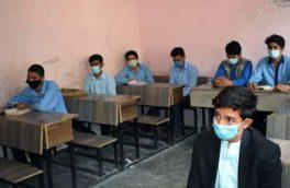افزایش واقعات کووید-۱۹؛ دانشجویان: وزارت صحت باید طرحی برای آغاز دروس داشته باشد