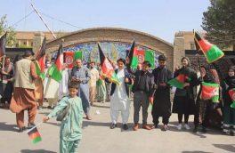 تجلیل از روز ملی پرچم در هرات