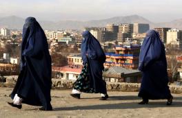 کابوس این روزهای زنان افغانستانی